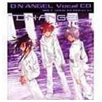 D-N-ANGEL trilogy(CD)