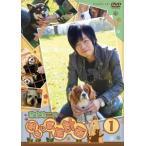 DVD 遊佐浩二の明るい家族計画 Vol.1 通常版 [DVD]