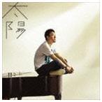 ファンキー加藤 / 太陽(通常盤) [CD]