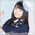 Doll☆Elements/Dear future(初回生産限定盤D/小森ゆきの盤)(CD)