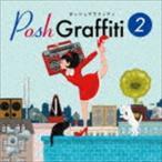 Posh Graffiti 2 [CD]