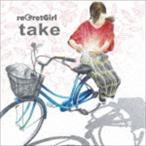 reGretGirl / take [CD]