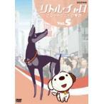 リトル・チャロ Vol.5 ブロードウェイの奇跡(DVD)