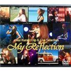 倉木麻衣/My Reflection(DVD)