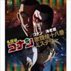名探偵コナン「コナンと海老蔵歌舞伎十八番ミステリー」(Blu-ray)