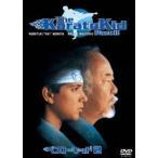 ベスト・キッド2(DVD)