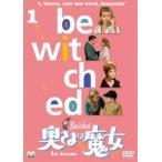 奥さまは魔女 シーズン1 VOL.1(DVD)