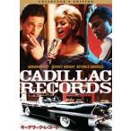 キャデラック・レコード コレクターズ・エディション(DVD)