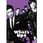 What's Up(ワッツ・アップ) ブルーレイ vol.3 [Blu-ray]