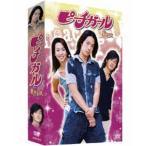 ピーチガール〜蜜桃女孩〜 DVD-BOX(DVD)