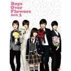 花より男子 Boys Over Flowers DVD-BOX 3(DVD)