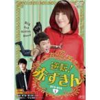 逆転!赤ずきん DVD-BOX1(DVD)