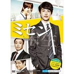 ミセン -未生- DVD-BOX1(DVD)