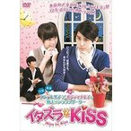 イタズラなKiss〜Miss In Kiss DVD-BOX1(DVD)