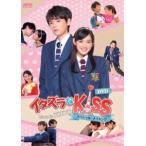 イタズラなKiss〜Love in TOKYO スペシャル・メイキング DVD(DVD)