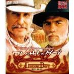 ロンサム・ダブ 第二章 〜遠い道〜 HDマスター版 blu-ray&DVD BOX [Blu-ray]
