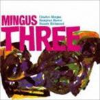 チャールズ・ミンガス・トリオ/ミンガス・スリー +8(CD)