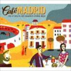 CAFE MADRID(CD)