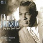 チャック・ジャクソン / ビッグ・ニューヨーク・ソウル:WAND RECORDS 1961-1966 [CD]
