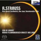 エド・デ・ワールト(.../R.シュトラウス:交響詩「ツァラトゥストラはかく語りき」 交響詩「ドン・ファン」「ばらの騎士」組曲(CD)