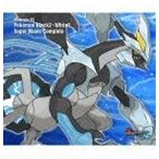 (ゲーム・ミュージック) ニンテンドーDS ポケモンブラック2・ホワイト2 スーパーミュージックコンプリート(CD)