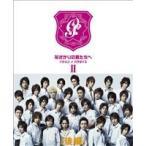 花ざかりの君たちへ イケメン♂パラダイス DVD-BOX(後編)(DVD)