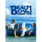 ビーチボーイズDVD BOX(DVD)