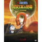 映画ドラえもん のび太の恐竜 2006 スペシャル版  初回限定生産   DVD