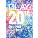 GLAY 20th Anniversary LIVE BOX VOL.1(DVD)