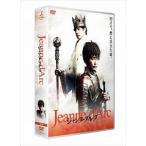 舞台 ジャンヌ・ダルク 【2014年版】(DVD)