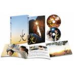 光 スペシャル・エディション DVD(DVD)