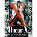 ドクターX 〜外科医・大門未知子〜 DVD-BOX(DVD)