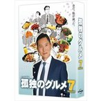 孤独のグルメ Season7 DVD-BOX [DVD]