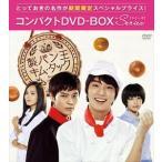 製パン王キム・タック<ノーカット完全版>コンパクトDVD-BOX2[期間限定スペシャルプライス版](DVD)