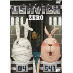 ウサビッチ USAVICH ZERO(DVD)