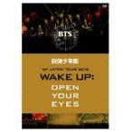 防弾少年団1st JAPAN TOUR 2015「WAKE UP:OPEN YOUR EYES」DVD(DVD)