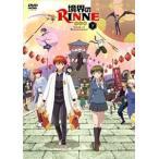 境界のRINNE 第3シーズン DVDBOX下巻 [DVD]