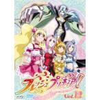 ショッピングフレッシュプリキュア フレッシュプリキュア! Vol.12(DVD)