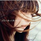 aiko / 湿った夏の始まり (初回仕様) [CD]