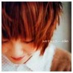 aiko / おやすみなさい [CD]