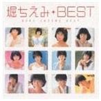 堀ちえみ / 堀ちえみ ベスト [CD]