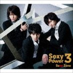 Sexy Zone / Sexy Power3(初回限定盤A/CD+DVD) [CD]
