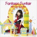 三森すずこ / Fantasic Funfair(通常盤) [CD]