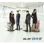 GLAY/G4・IV(CD+DVD)(CD)