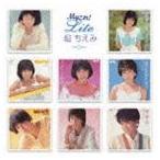堀ちえみ / My これ!Liteシリーズ 堀ちえみ [CD]