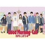 グッドモーニング・コール Blu-ray BOX1(Blu-ray)