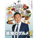 孤独のグルメ Season7 Blu-ray BOX [Blu-ray]