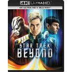 スター・トレック BEYOND<4K ULTRA HD+Blu-rayセット>(Blu-ray)