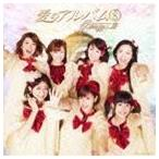 Berryz工房/愛のアルバム8(通常盤)(CD)
