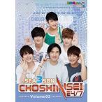 超新星の24/7 シーズン3 vol.2(DVD)